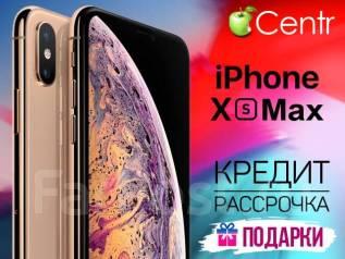 Apple iPhone Xs Max. Новый, 256 Гб и больше, Золотой, Серебристый, Черный, 3G, 4G LTE, Dual-SIM, Защищенный