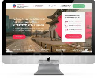 Создание продающих сайтов! Только качественные сайты
