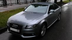 Audi. ПТС AUDI B8