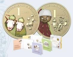 * Австралия набор 2 монеты по 1 доллар 2018 Treasured Australian
