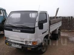 Nissan Cabstar. Продам Грузовик, 4 200куб. см., 3 000кг., 4x2