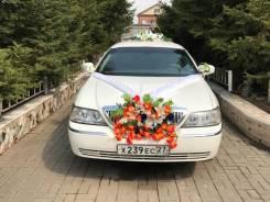 Аренда лимузина