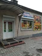 Аренда продуктового магазин. 300кв.м., улица Калинина 3, р-н Цемзавод
