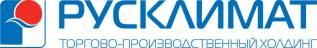 "Кладовщик. ООО ""Р-Климат"". Улица Фадеева 49"