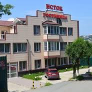 Гостиница не дорогая комфортабельная цены от 2300р в сутки