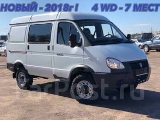 ГАЗ Соболь. Продаётся новый грузовой фургон, 2 700куб. см., 1 000кг.