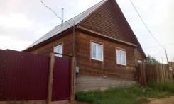 Дом в с. Сотниково. Сотниково, р-н Иволгинский, площадь дома 56кв.м., от частного лица (собственник)