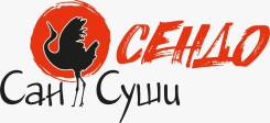 "Сушист. ООО""Сан Суши"". Проспект Ленина 39"