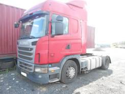 Scania G420. LA4x2, 11 705куб. см.