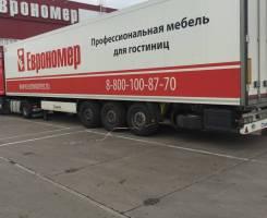 Krone SD. Мебельный фургон , 39 000кг.