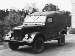 ГАЗ 69. GAZ69
