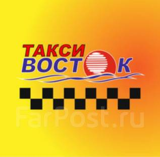 Водитель такси. ИП Юрченко Е. С. Улица Дзержинского 2