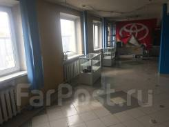 волгоград аренда офиса скосырева 7