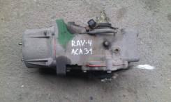 Редуктор на Toyota Rav4 ACA31 контракт. (б/у)