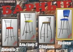 Изготовление стульев. Под заказ
