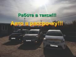 Водитель. ИП Сергеев Д.С