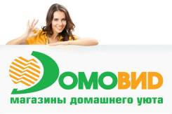 Администратор магазина. ИП Анисимова В.Г. Фокино, ул.Клубная 1А