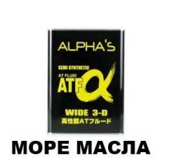 Alpha's. Вязкость ATF, полусинтетическое