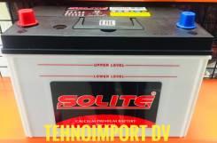 Solite. 95А.ч., производство Корея