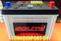 Solite. 85А.ч., производство Корея