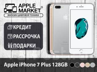 Apple iPhone 7 Plus. Новый, 128 Гб, Белый, Золотой, Розовый, Черный, 3G, 4G LTE