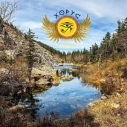 Гора Ольховая! Джип-тур! 10 ноября! Владивосток, Уссурийск, Артем!