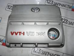 Крышка ДВС декоративная Toyota Kluger V MCU25