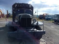 ЗИЛ 157. Продается грузовик Зил 157, 5 000кг.