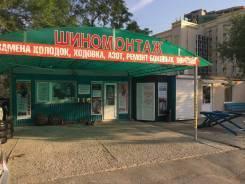 Шиномонтажник. Ип Курьянов. Проспект Партизанский 49