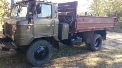 ГАЗ 66. Газ 66 самосвал(САЗ 3511), 3 000куб. см., 5 000кг., 4x4