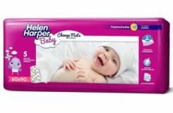 Пеленки детские впитывающие Helen Harper Baby 60*90, 5шт. 5шт