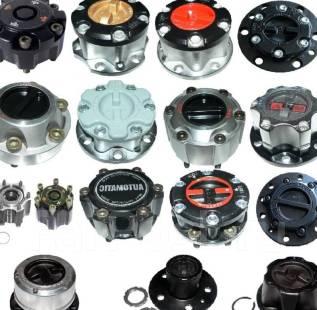 Хаб механический. Nissan: Hardbody, Terrano, King Cab, NP300, Datsun, Pickup, Navara, Datsun Truck Mitsubishi: L200, Delica, L300, Pajero, Montero Isu...