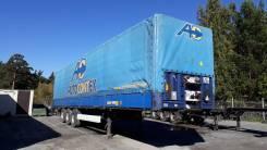 Krone SD. Продам ППЦ 2007 без пробега по РФ в отличном состоянии, 39 000кг.