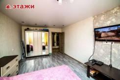 1-комнатная, улица Котельникова 17. Баляева, агентство, 40кв.м. Интерьер