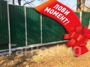 Акция! Забор из профлиста - 1990р/метр погонный!