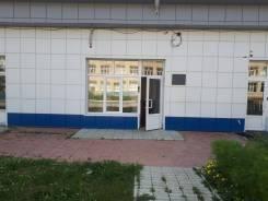 Продам нежилое помещение. Улица Вавилова 10а, р-н Советский, 157кв.м.