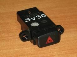Кнопка аварийной сигнализации,Тоуоtа Vista, SV30, 4S-FE, б/у.