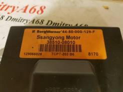 Блок управления раздаткой. SsangYong Actyon, CJ D20DT, G23D