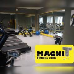 """Будь в форме! Тренер 150 рублей! Фитнес-клуб """"Magnit""""!"""