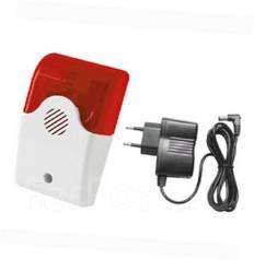 Беспроводная сирена для GSM сигнализаций