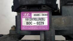Блок управления вентиляторами Hyundai Sonata NF 2005-2010
