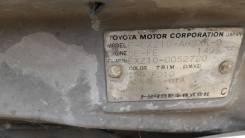 Toyota. EXZ10 4321765, 5E4542765