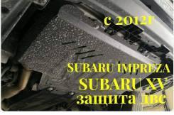 Защита двигателя. Subaru Impreza, GJ, GJ2, GJ3, GJ6, GJ7, GK2, GK3, GK6, GK7, GP2, GP3, GP6, GP7, GPE, GT2, GT3, GT6, GT7 Subaru XV, GP, GP7, GPE, GT...