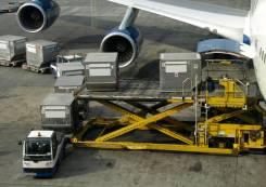 Авиаперевозки контейнерные