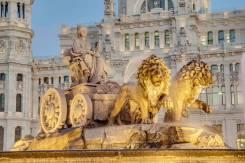 Испания. Мадрид. Экскурсионный тур. Экскурсионный тур с Мадрид на 8 дней! Вылеты - каждый день!