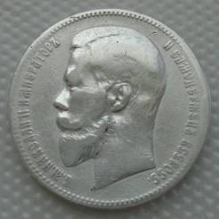 Рубль 1898 (АГ)