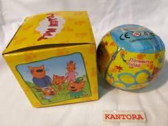 А4 Три кота игрушка в шаре сюрприз