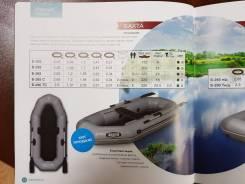 Sibriver Бахта. 2018 год год, длина 2,90м., двигатель подвесной, 2,50л.с., бензин