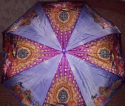 Продам зонтики