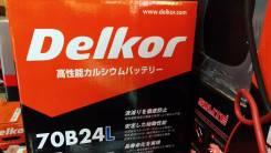 Delkor. 55А.ч., Прямая (правое), производство Корея